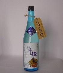ピュア茨城 千姫  720 ml